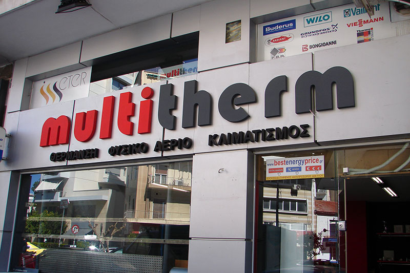multitherm-photo1